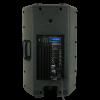 Активна двулентова тонколона - NOVIK EVO 350A USB - Хит цена!