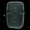 Висококачествена двулентова пасивна тонколoна - 8 инча - 60W