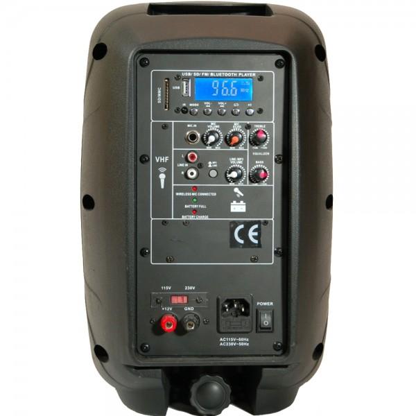 Караоке колона PMQ08 - 8 инча + 1 микрофон