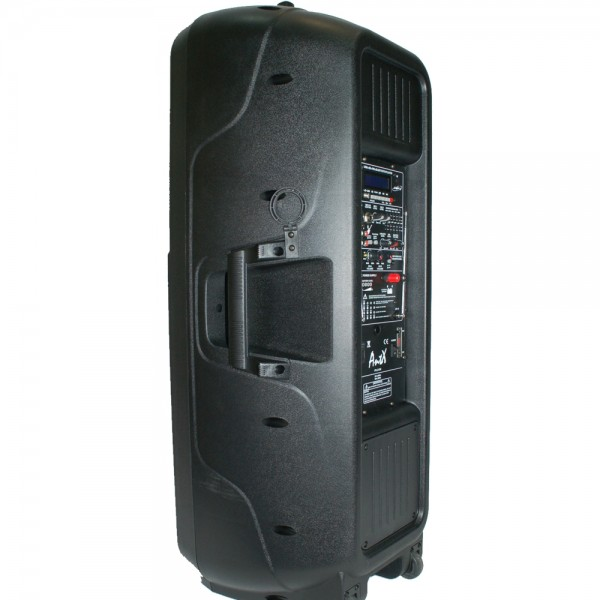 Караоке колона PS212H