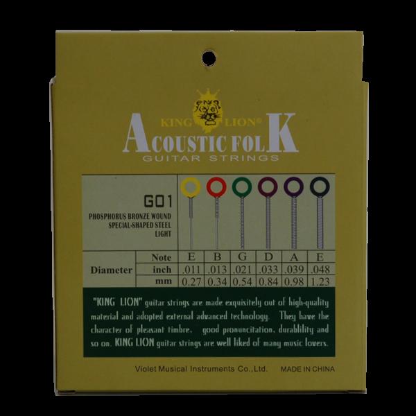 Струни за акустична китара на промо цена!